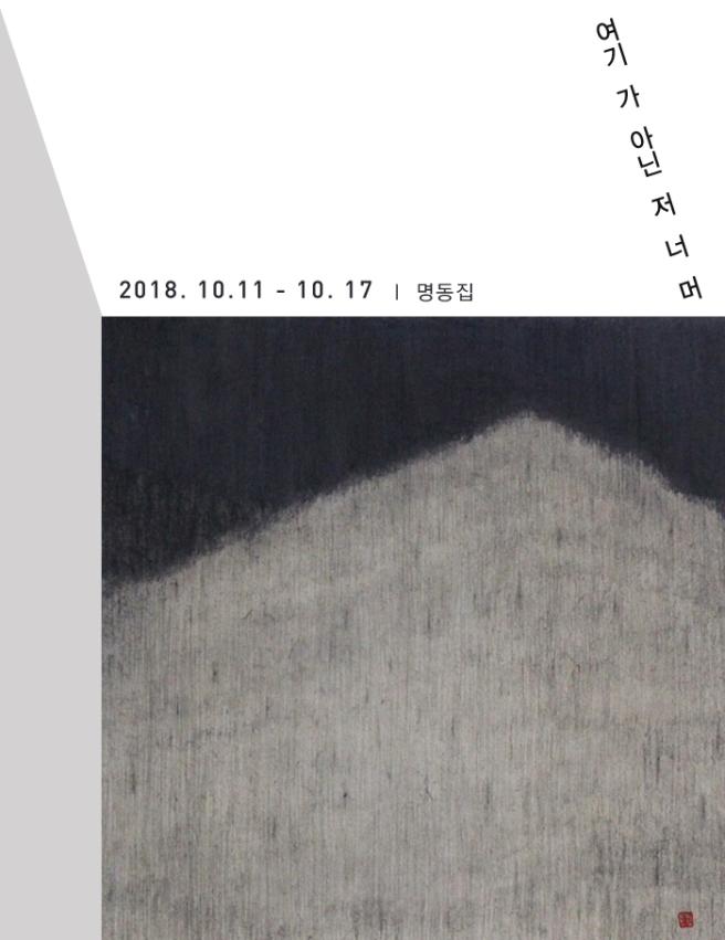 KakaoTalk_20181001_214054494